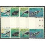 Seychellerna 571-574 gutterpar **