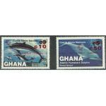 Ghana 1039-1040 **