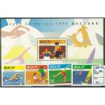Macau 868-871 + block 38 **