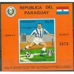 Paraguay block 257 **