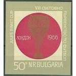 Bulgarien block 18 **