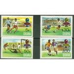 Ghana 564-567C **