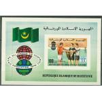 Mauretanien block 19B **