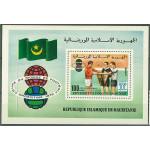 Mauretanien block 19 **