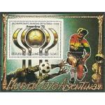 Guinea Bissau block 89 **