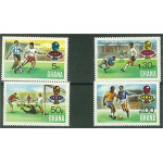 Ghana 564-567A **