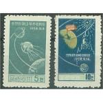 Nordkorea 230-231 **