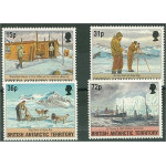 British Antarctic Territory 221-224 **