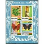 Ghana Block 31 **