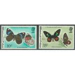 Belize 379-380 **