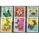 Wallis et Futuna 521-526 **