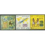 Egypten 814-816 **