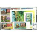 Liberia 953-958B + block 76B **