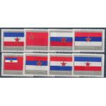 Jugoslavien 1859-1866 **