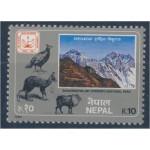 Nepal 451 **