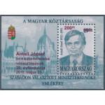 Ungern block 336 **