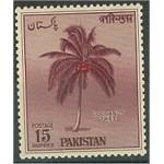 Pakistan 95 **