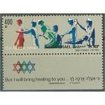 Israel 995 **