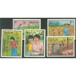 Laos 1045-1049 **
