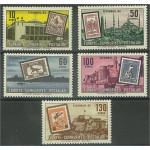Turkiet 1879-1883 **