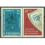 Rumänien 2116 Zf **