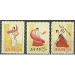 Korea 522-524 **