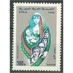 Syrien 1711 **