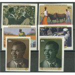 Guinea 776-781 B **