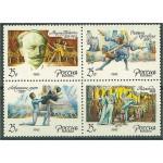 Ryssland 283-286 **