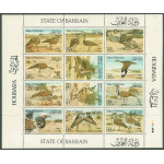Bahrain 408-419 ** ark