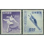 Japan 432-433 **