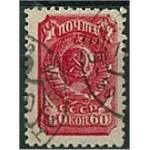 Sovjet 684C stämplat
