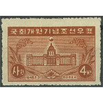 Korea 36 *