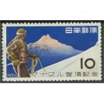 Japan 663 **