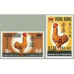 Hongkong 242-243 **