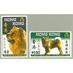 Hongkong 246-247 **