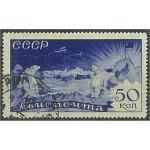 Sovjet 508Y stämplat