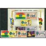 Ghana 434-438 + block 42 *