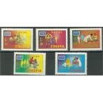 Etiopien 1221-1225 **