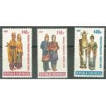 Indonesien 1225-1227 **
