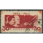 Sovjet 493 stämplat