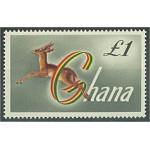 Ghana 97 **