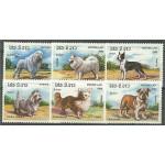 Laos 573-578 **