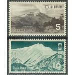 Japan 632-633 **