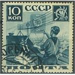 Sovjet 546C stämplat
