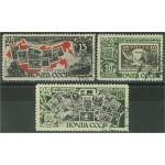 Sovjet 1071-1073 stämplade