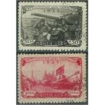 Sovjet 1250-1251 stämplade