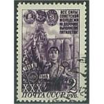 Sovjet 1285 stämplat