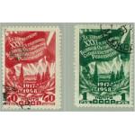 Sovjet 1288-1289 stämplade