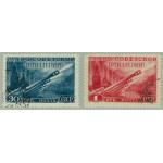 Sovjet 1290-1291 stämplade